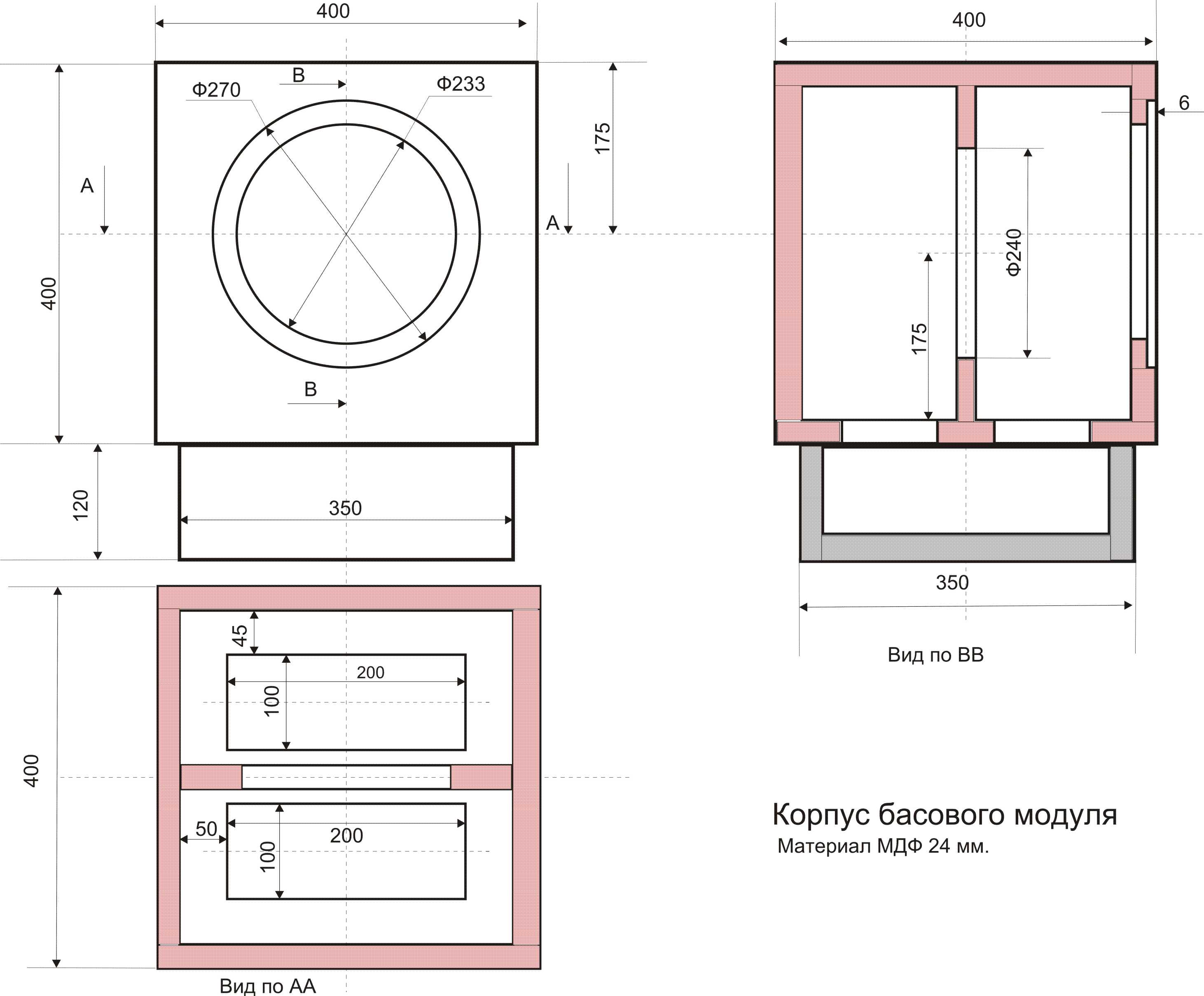 Как сделать корпус для сабвуфера? Тонкости постройки 44