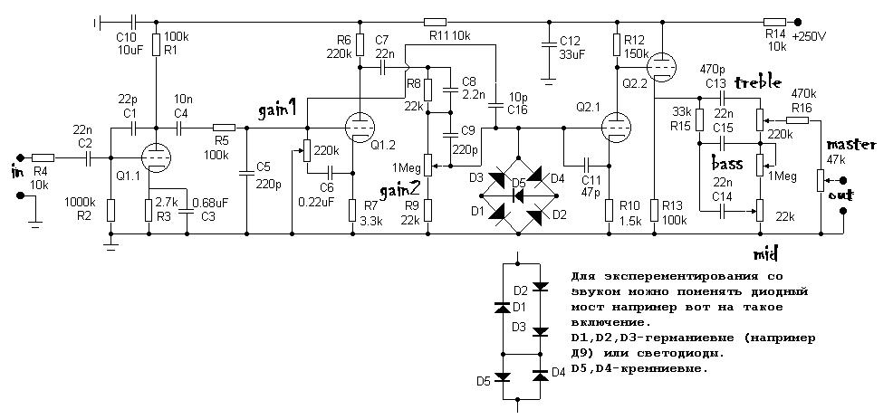 Схема предусилителя лампового